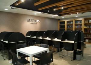 Auston-1